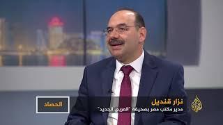 الحصاد- غزة.. زيارة مفاجئة لوفد مصري