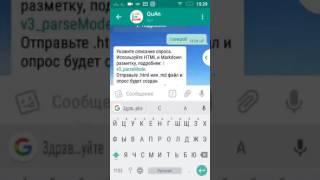 До 30 000 руб в день - Как заработать в телеграмме | Анонс вебинара