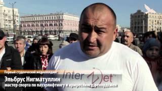 Новые рекорды уральских силачей (http://1mediahold.ru)