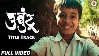 Ubuntu Title Track - Full Video | Kaushal Inamdar | Mugdha Vaishampain, Anurag I, Videet P, Vedant C
