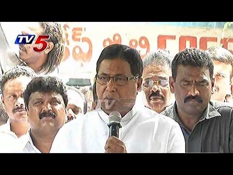 T - Congress Opposes Inter State Irrigation Agreements   Telugu News   TV5 News
