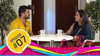 Chat With Shafi kollam- Keraleeyam-Flowers │Ep#07