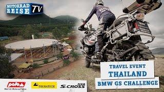 Touratech Travel Event Thailand 2015 + BMW GS Challenge Thailand