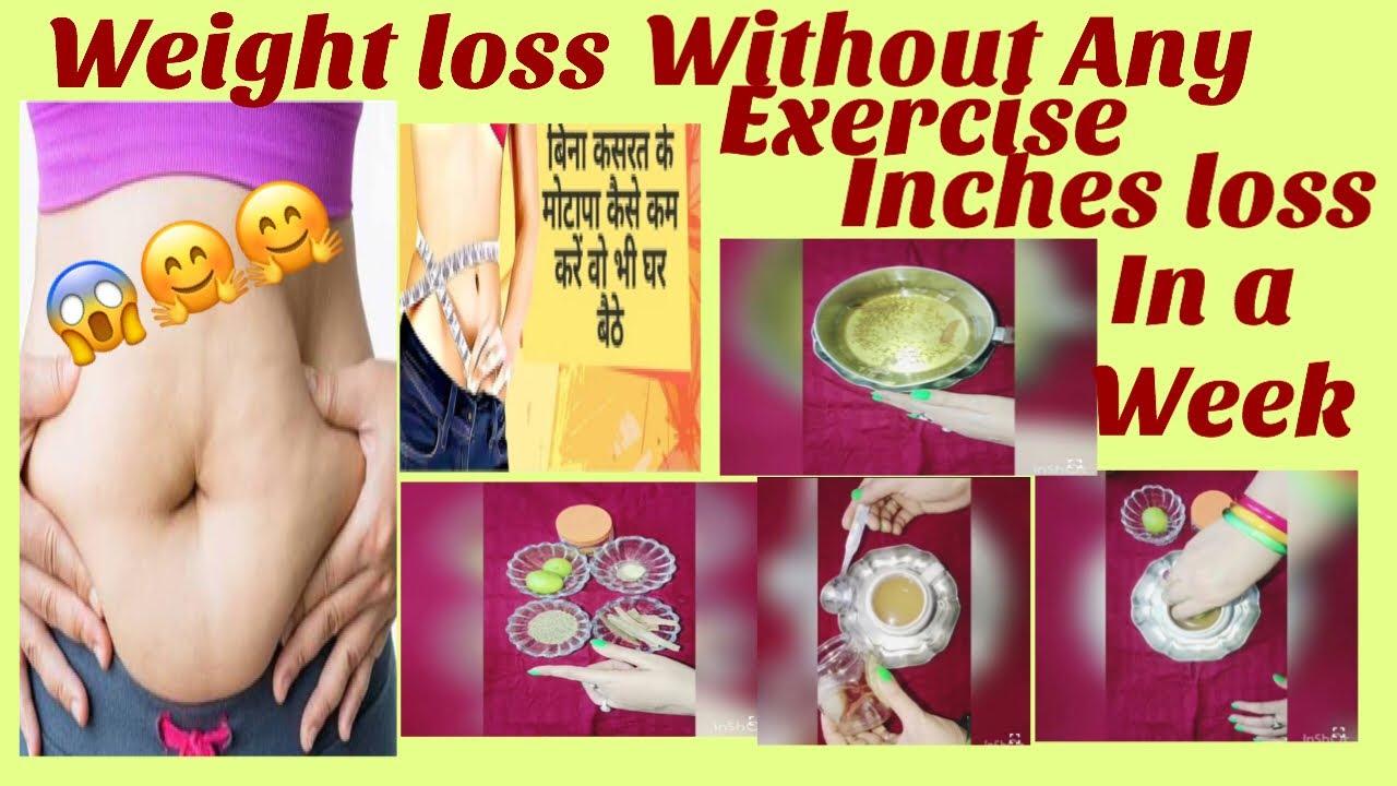 Shreya herbal tips| Fat cutter drink| #Herbalmedicine