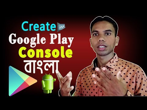 How to create a Developer Account for Google Play Store | How to upload andoride app in google play