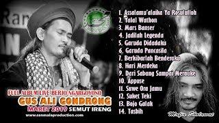 Full Album Gus Ali Mafia Sholawat Feat Semut Ireng (Official video) live Berjo Ngargoyoso