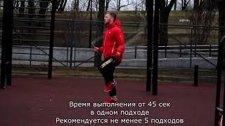 Прыжки на скакалке попеременно с высоко поднятыми коленями