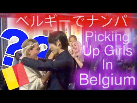 [海外ナンパドッキリ] ベルギー編 [How to Pick Up Girls In Belgium   親日国では無い?とりあえず英語とフランス語で旅ナンパ]