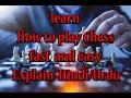 how to play chess urdu hindi