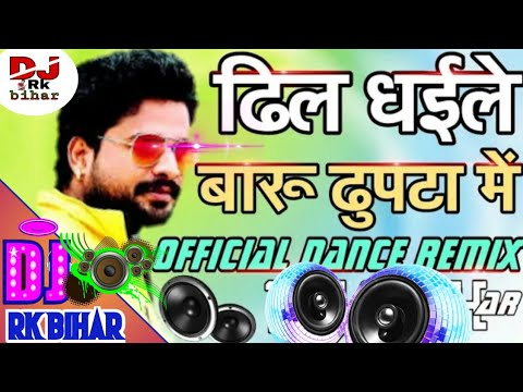LoveLove You Ke Pata  ritesh pande mp3 song dj