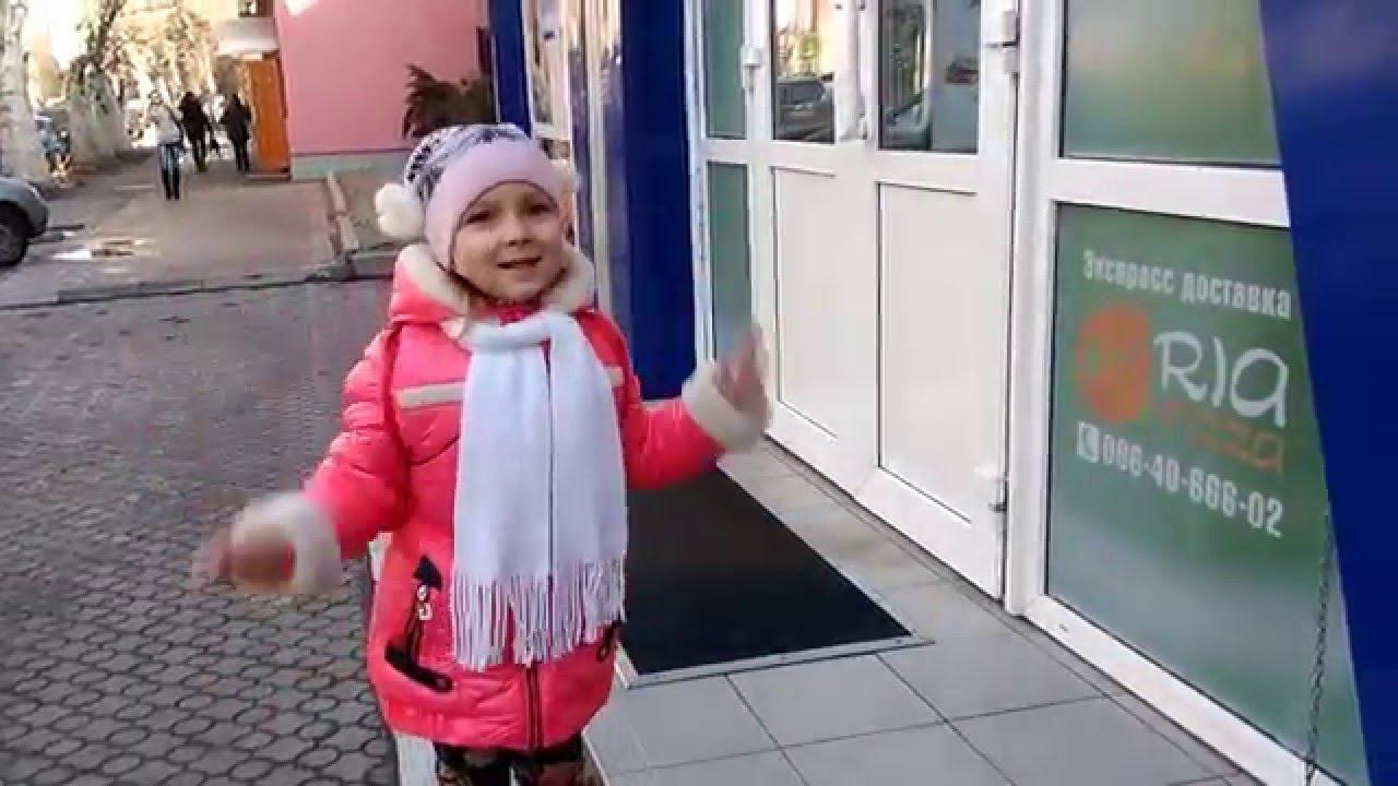 Nastya Valentine