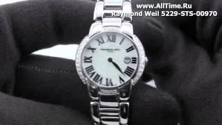 Женские наручные швейцарские часы Raymond Weil 5229-STS-00970