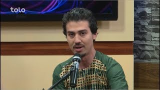 بامداد خوش - موسیقی - اجرای آهنگ های زیبا به آواز حمید شریفی