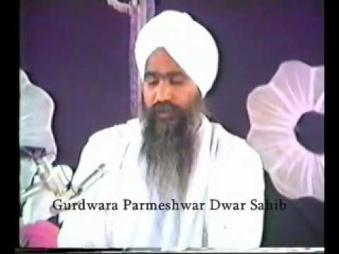 Sir Jave Ta Jave Mera Sikhi Sidak Na Jave Sant Baba Karam Singh Ji (Rara Sahib Wale) Part 1