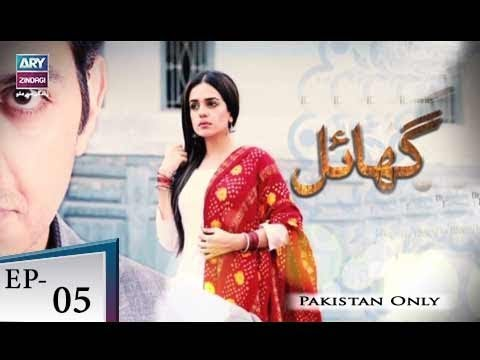 Ghayal - Episode 05 - ARY Zindagi Drama