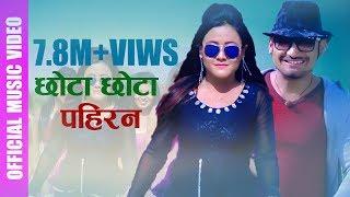 पार्बती को छोटा छोटा पहिरन देखेर ओम दङ Tika Pun & Bhim Jwalant Yogi & Parbati Rai