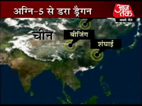 Chinese daily claims Agni-5 can reach Harbin