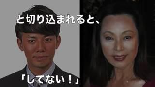 ついに解禁ピース綾部渡米前に女将さん藤田紀子との関係を暴露ちゃぶ台返し 藤田紀子 検索動画 6