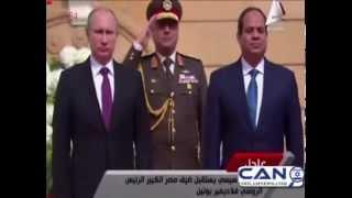 Poutine serre les dents pendant que la fanfare égyptienne massacre l'hymne national