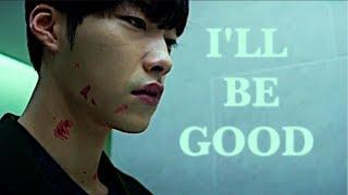 Kim Min Joon | Mad Dog | I'll be good