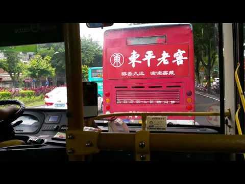 Fuzhou Public Transport Buses