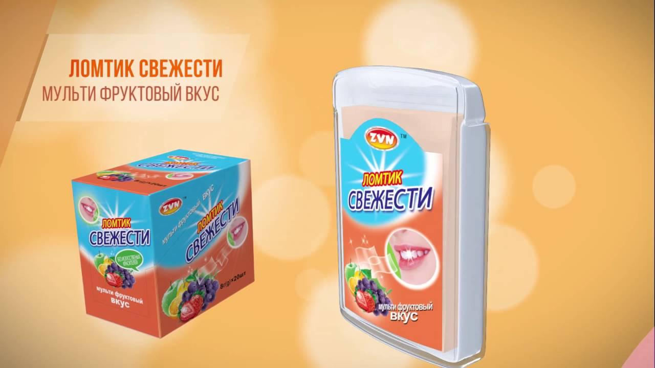 Интернет-магазин Намсладко.ру - YouTube