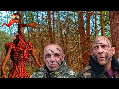 СИРЕНОГОЛОВЫЙ в РЕАЛЬНОЙ ЖИЗНИ ! ФИЛЬМ //Siren Head Horror YS SHOW