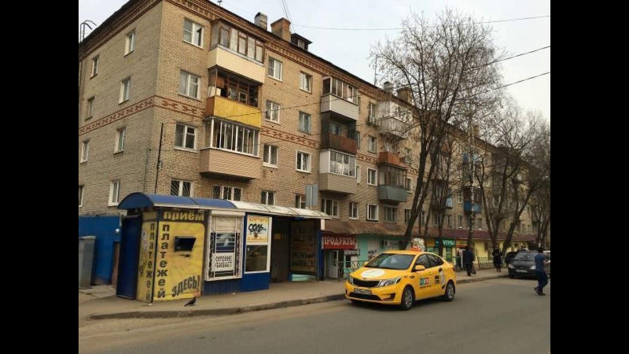 Продажа квартиры, Яхрома, Дмитровский район, У. - YouTube