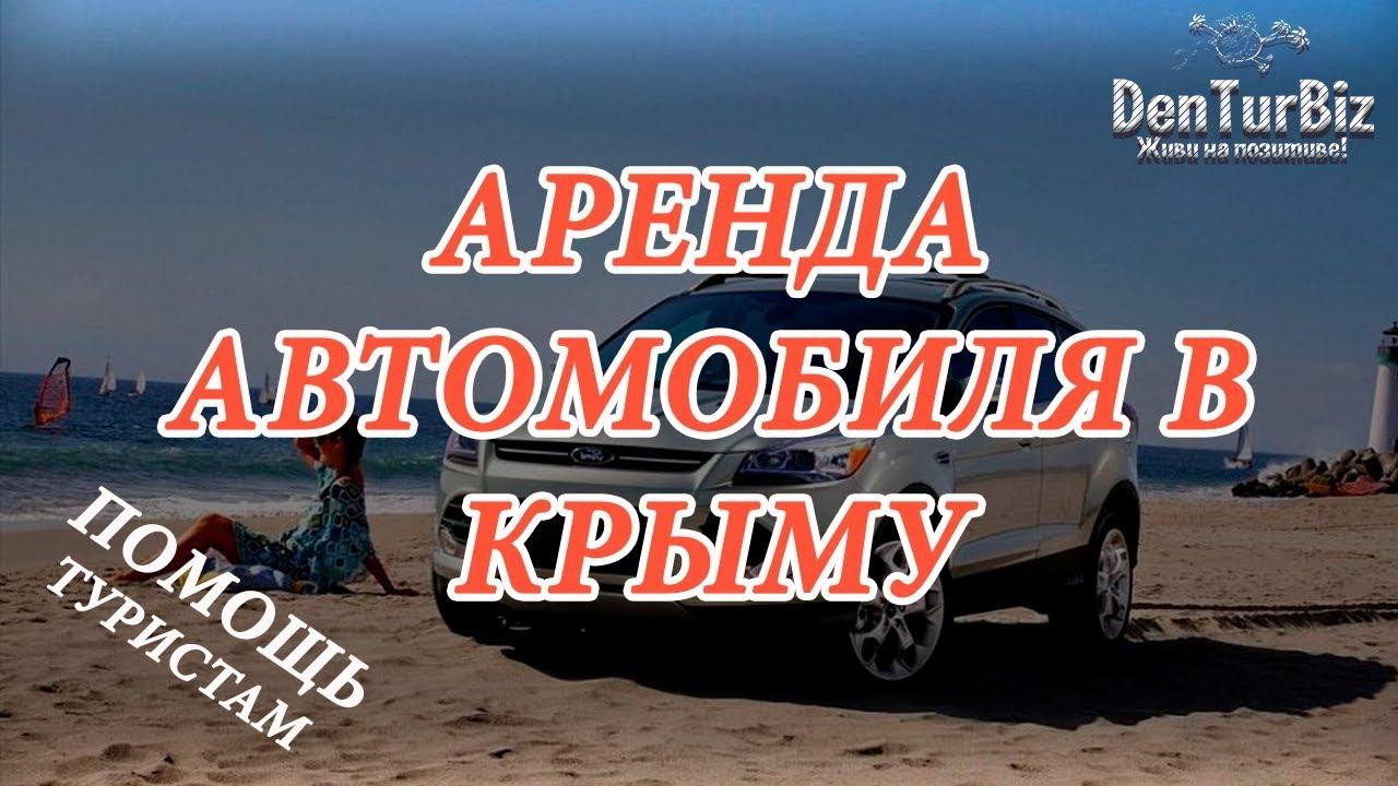 Джемилев: В Херсон из Севастополя приезжают автобусы с «ватниками .