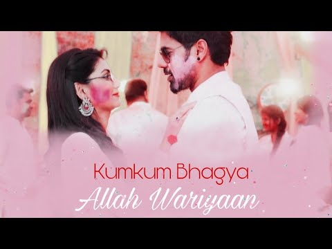 Kumkum bhagya Theme Song
