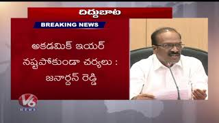 Telangana Education Secretary Janardhan Reddy Press Meet On Inter Re-Verification And Revaluation|V6