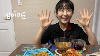 늙은호박 한통으로 호박죽 호박부침개 김치