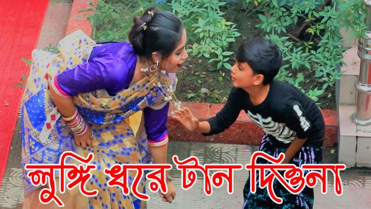 Download Tumi Nionago Chutto Polar Mon Ta Karia   Rasel Babu & Toma   New Bangla Comedy Song   Funny Song