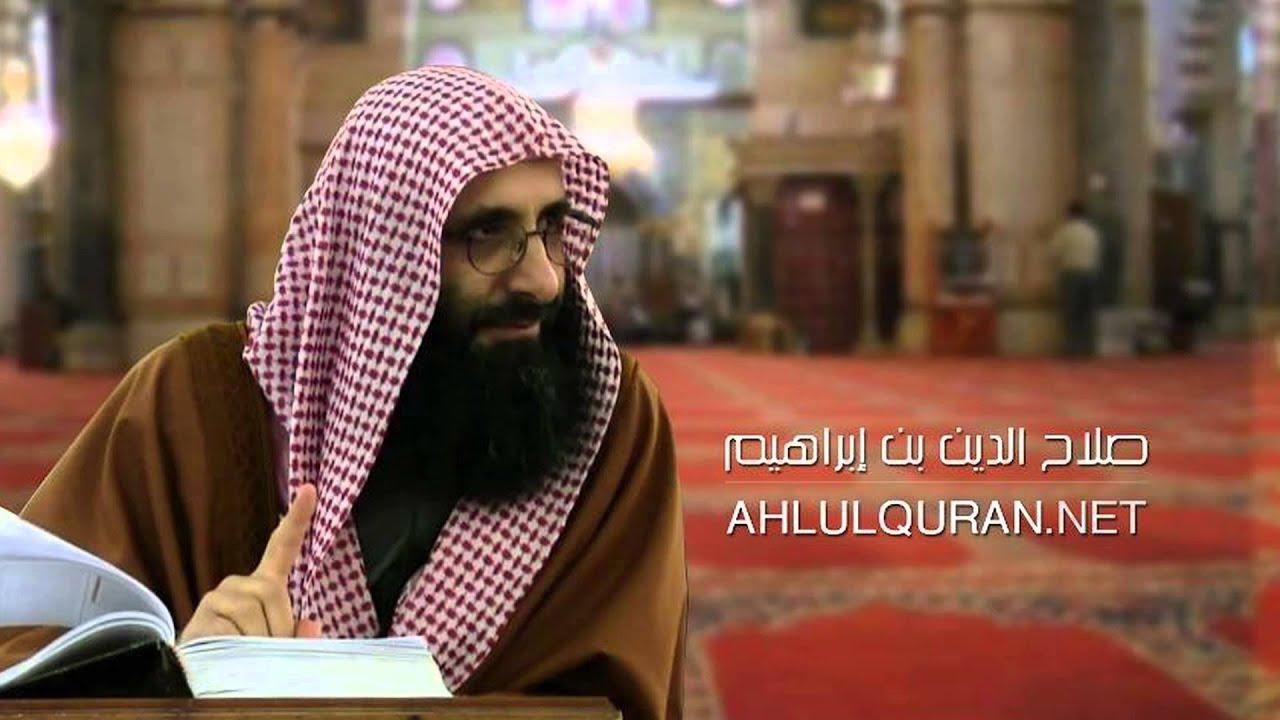 """احذروا """"الاستعاذة من الشيطان"""" قبل قراءة القرآن!"""