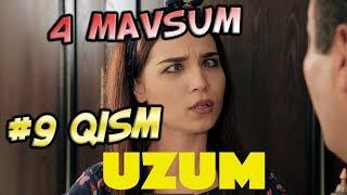 Uzum 4-mavsum (9-qism) (17.09.2017) | Узум 4-мавсум (9-кисм)