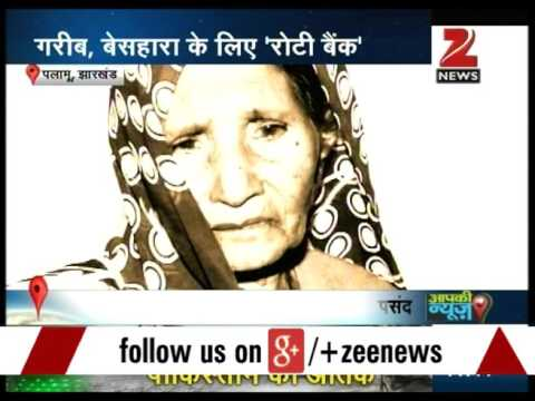 Jharkhand: Roti Bank started by 2 females in Palamu