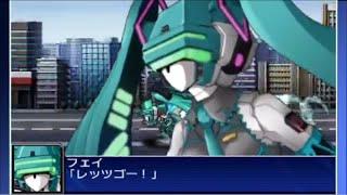 Super Robot Wars UX  - Cyber Troopers Virtual ON ft.  Fei Yen HD  - Fei Yen HD Attacks