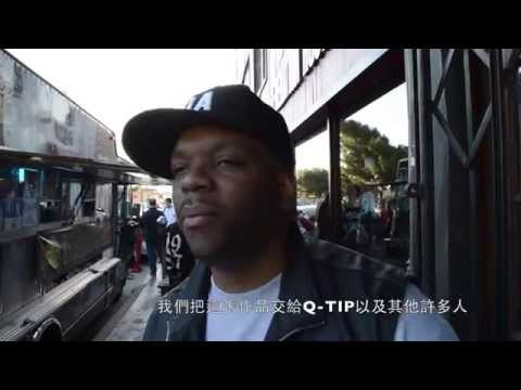 T3 (Slum Village) X WESTSIDE LOVE (Taiwan) 2014 Interview 獨家訪談 Part.1
