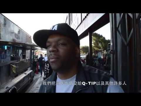 T3 (Slum Village) X WESTSIDE LOVE (Taiwan) 2014 Interview 獨家訪談 Part.1