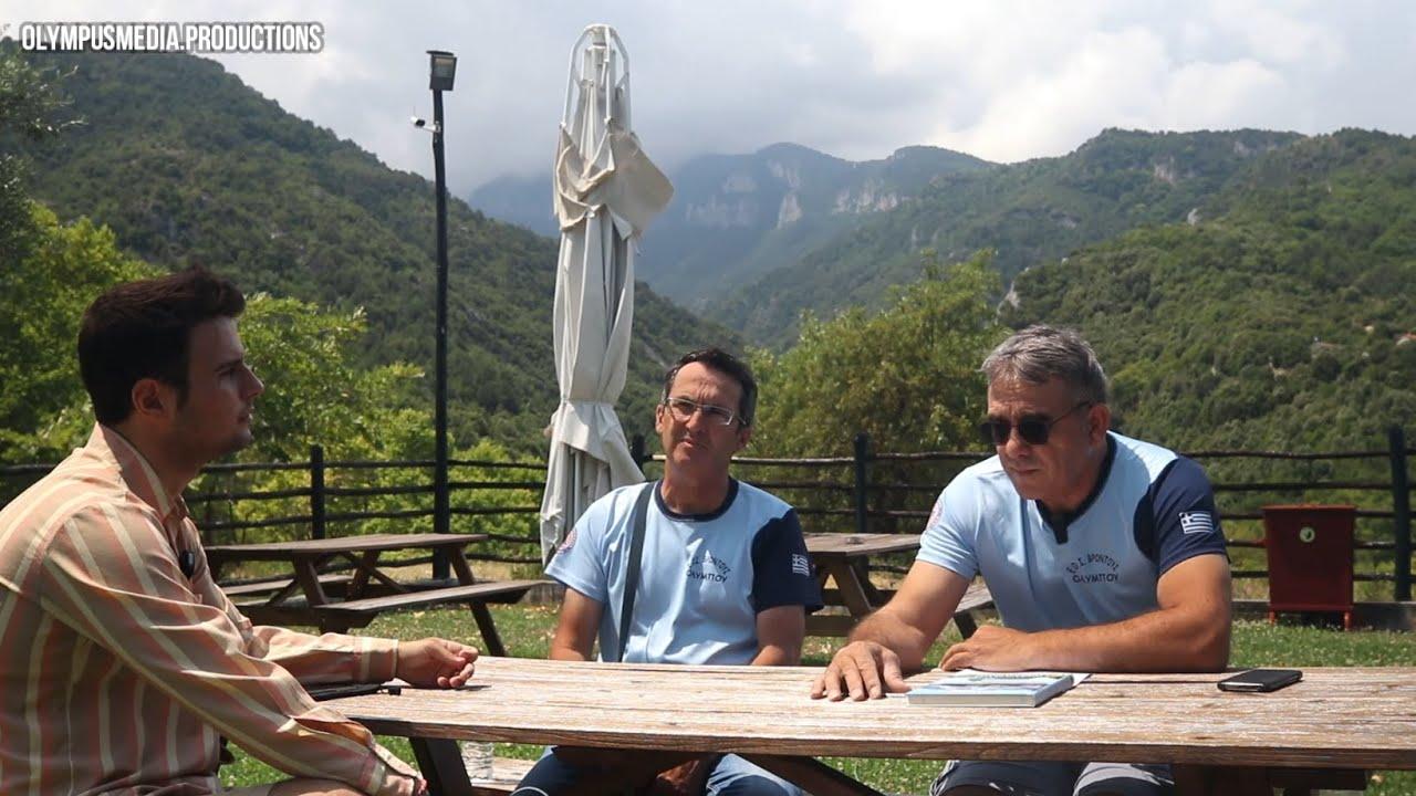 Ορειβατικός Σύλλογος Βροντούς