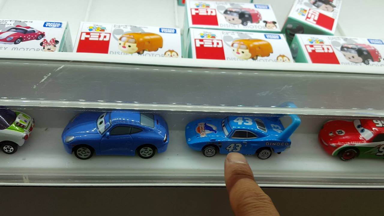 The Best Toys R Us Tomica And Die Cast Toy Cars Part1