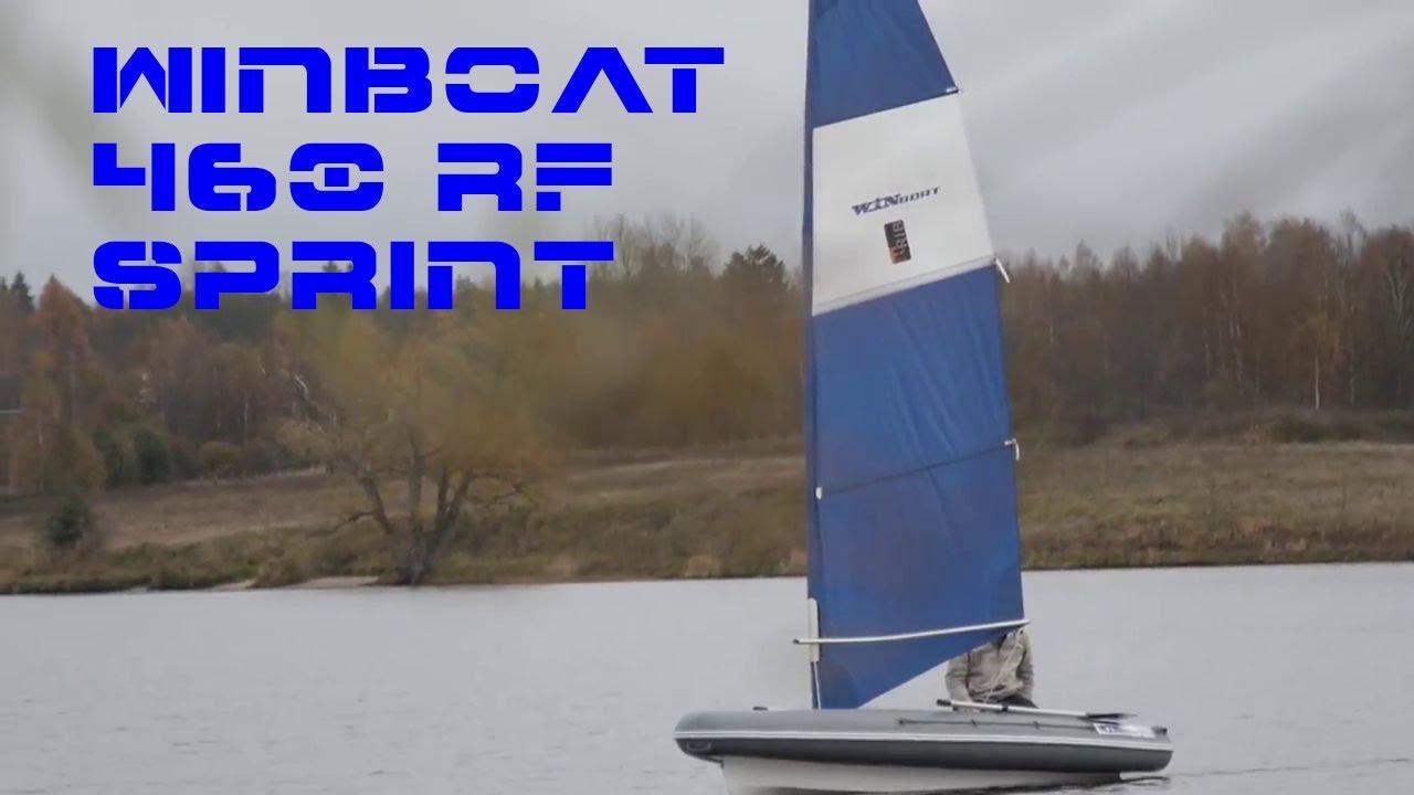 Складной РИБ WinBoat (Винбот) 460 RF Sprint Sail - испытания