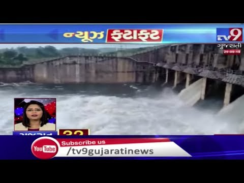 Latest News Stories From Gujarat : 29-09-2019 | Tv9GujaratiNews