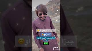 Famous tiktoker danickl new tiktok video(3)