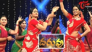 "Rasamayi ""DARUVU"" || Telugu Folk Songs || Episode 4 || Part 01"