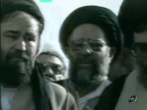Ayatollah Khomeini Funeral