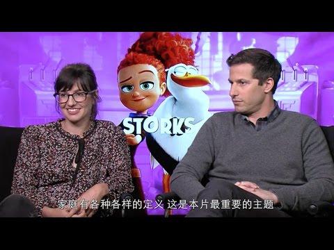 'Storks' Interviews Part 1