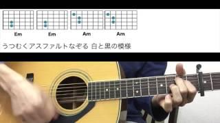 KEYTALK さんの「黄昏シンフォニー」コード譜面&歌詞付き ギター練習動...