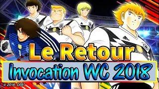 Le Retour des Allemands WC 2018 ! - Captain Tsubasa Dream Team