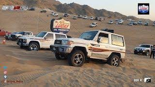 قارن بين دبل النيسان والتويوتا - compare between double gear of Toyota and Nissan RB  -556